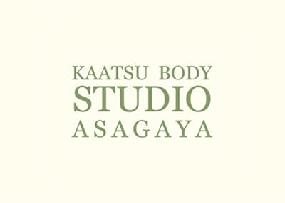 阿佐ヶ谷店のスタジオ