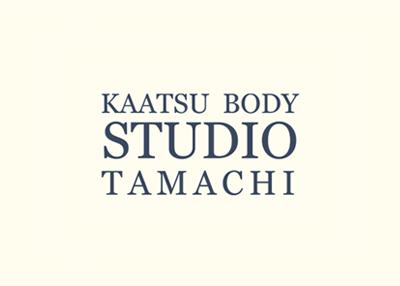 田町店のスタジオ